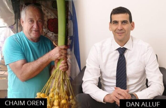 Chaim Oren, Dates expert in Ministry of Agriculture and Rural Development (left), Israel and Dan Alluf, Counsellor, MASHAV (right)