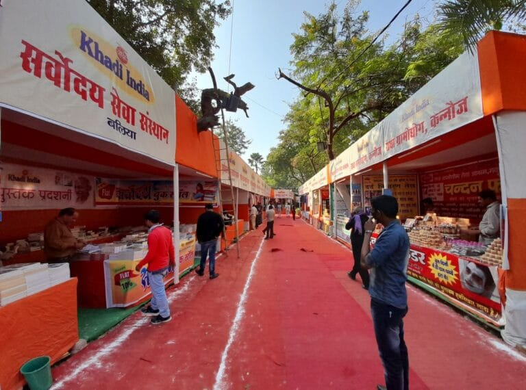 High altitude honey from Kashmir and Uttarakhand hog limelight at Khadi Exhibition in Varanasi