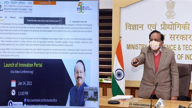 Harsh Vardhan dedicates NIF's Innovation Portal to the nation