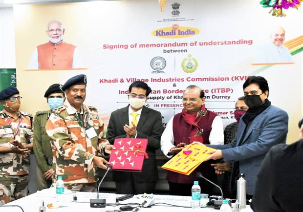 KVIC to supply durries to ITBP worth Rs 8.74 Cr every year