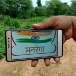 MoRD launches apps to monitor rural development schemes (Representational Image: Shutterstock)